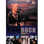 メタル&ロック 1 / DVD / 送料無料