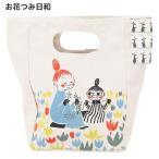 ムーミン ハンドルランチバッグ お花つみ日和 /  / 雑貨 / 送料無料