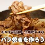 切り落とし(端っこ 端 切り落とし 不ぞろい) 国産牛肉 and 豚肉(やまざきポーク) 冷凍 2kg (200g×各5) 自家製タレ付属