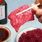 腿腹肉 - 焼肉 カルビ 牛肉 かいのみ 500g 貝柱みたいに柔らかい (BBQ バーベキュー 焼き肉)