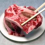 焼き肉 カルビ 牛肉 骨付き 500g 冷凍 (BBQ バーべキュー)焼肉