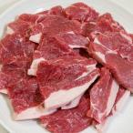 焼肉 ジンギスカン 羊肉 生ラム 200g 冷蔵チルド・真空パック 自家製タレ付属 (BBQ バーベキュー 焼き肉)