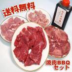雅虎商城 - 焼肉セット カルビ 牛肉 豚肉 鶏肉 自家製タレ付属 1.4kg 冷凍便発送 (BBQ バーベキュー 焼き肉)