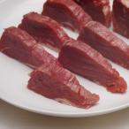 焼き肉 牛肉 テンダーロイン(牛ヒレ) 300g  (BBQ バーべキュー)焼肉