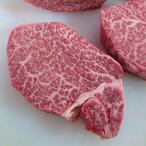ステーキ ヒレ 黒毛和牛 1枚 約150g(130g〜180g) 冷凍