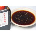 焼肉のたれ みさわの味 (中)自家製(しょうゆ味)(BBQ バーベキュー 焼き肉 焼き肉)