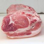 背肉 - 塊肉 豚肉 国産 豚ロース(やまざきポーク青森県産) ブロック 約 1kg