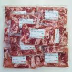 ショッピング端っこ 切り落とし (端っこ 端 切り落とし 不ぞろい) 豚肉(やまざきポーク青森県産) 2kg (200g×10) 冷凍