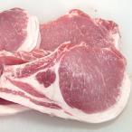 ステーキ とんかつ 豚肉 国産 豚ロース(やまざきポーク青森県産) 600g 厚切り
