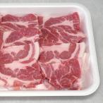 豚肩ロース(やまざきポーク青森県産)100g 焼肉用 スライス カット (BBQ バーベキュー 焼き肉 焼肉)