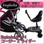 Englacha 2-in-1 Cozy X Rider  Black by Englacha USA