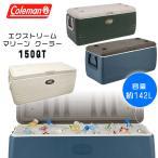コールマン クーラーボックス エクストリーム クーラー 150QT /容量約142L/ 釣り 大型