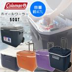 日本未発売 コールマン クーラーボックス エクストリーム ホイール クーラー/50QT【容量約47L】New! 全7色 Coleman キャスター付き 保冷 大容量 大型