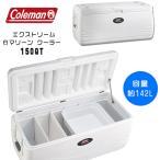 コールマン クーラーボックス エクストリーム 6 マリーン クーラー 150QT 容量約142L 大型 アウトドア