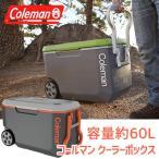 コールマン クーラーボックス エクストリーム ホイールクーラー/62QT /容量約60L/キャスター付き