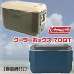 コールマン クーラーボックス エクストリーム 5 クーラー 70QT 容量約66L 大型