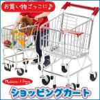 ショッピングメリッサ ショッピングカート 女の子 買い物 おままごと ごっこ遊び メリッサ & ダグ