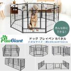 ディズニー プリンセス アクティビティ テーブル セット /True Friends/リトルマーメイド アリエル シンデレラ 美女と野獣 ベル