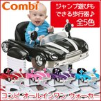 Combi All-In-One Mobile Entertainer by MegaDeal