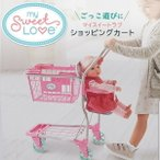マイスイートラブ ショッピングカート 水玉柄 買い物かご おままごと ごっこ遊び お人形遊び