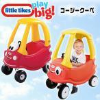 Little Tikes リトルタイクス コージークーペ 30周年記念バージョン カー 足けり乗用玩具