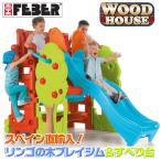 /ニューカラー/リンゴの木のプレイジム&すべり台 ツリー アクティビティ プレイハウス 限定色 日本未入荷 丈夫な造りで安心!