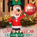 ディズニー ウィンター ミニーマウス クリスマス バルーン エアーバルーン /サンタ/ エアブロー クリスマスバルーン