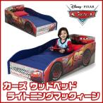 ディズニー ピクサー カーズ 幼児用ベッド  トドラーベッド 子供用