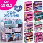 ディズニー プリンセス アナと雪の女王 ソフィア ミニーマウス キティ ドック ドーラ ドリー マルチ おもちゃ箱 女の子用 Multi-Bin Toy Organizer