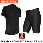 (全6色)Wellcls メンズ 半袖 サイクルジャージ 上下セット サイクルウェア 自転車 サイクリング ロードバイク 送料無料