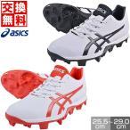 アシックス 野球 スパイク ジャパンスピード シューズ 靴 JAPAN SPEED 固定式 asics 1121A015