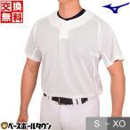 野球 ユニフォームシャツ ミズノ 練習用シャツ セミハーフボタンタイプ メッシュ ホワイト 12JC8F69 一般 練習着 野球ウェア