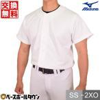 交換無料 野球 ユニフォームシャツ ミズノ mizuno 練習着 メンズ あすつく