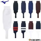 ミズノ MIZUNO  ストッキング レギュラーカットモデル 12JX8S21 01 ホワイト