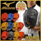 ミズノ グローブ 少年軟式野球用 グローバルエリートRG プロフェッショナル ジュニア用 1AJGY141 グラブ袋プレゼント 少年用 P10_GRBメンズ