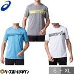アシックス Tシャツ ランニンググラフィックショートスリーブトップ 半袖 2011A849 一般 メンズ 取寄 アウトレット