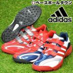 ショッピングアップシューズ 野球 アディダス トレーニングシューズ アディピュア adipureトレーナー CG4557 CG4558 CG4559 2017後期 アップシューズ 靴 刺繍可(有料)
