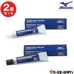 メール便可 ミズノ mizuno 野球 シューズメンテナンス 塗りP 30g入り 2ZK835 補強剤メンズ