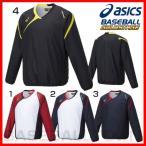 ショッピング野球 Vジャン 野球 アシックス ゴールドステージ VジャンLS(長袖) セカンドコート 2016 取寄 アウター WW5