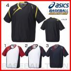 5%OFFクーポン Vジャン 野球 アシックス ゴールドステージ VジャンHS(半袖) セカンドコート 取寄 アウター WW5