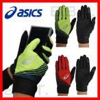 アシックス ウォームアップ用手袋 ジュニア用 両手用 フリース y16fw 少年用 キッズ