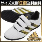 毎日あすつく サイズ交換往復送料無料 サッカー館 サッカー アディダス ジュニア用トレーニングシューズ エース 16.4 TF J ベルクロ 小学生 子ども用 靴