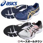 アシックス ランニングシューズ JOG 100 2 運動靴 運動会 ランニング ジョギング メンズ