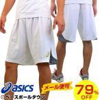 アシックス asics バスケットボールプラパン XB7570 9024 ブラック ストロングレッド O