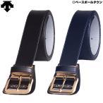 デサント ベルト ゴールドバックル コードレ レギュラーサイズ 40mm巾×110cm 高校野球対応モデル メンズ