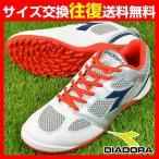 ディアドラ サッカートレーニングシューズ QUINTO5 TF 161480 DIADORA フットボール クイント5 ターフ 人工芝 SC_P3 サッカー館