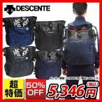 5%OFFクーポン 毎日あすつく バッグ デサント 2WAYバッグ リュックサック トートバッグ MOVE SPORT