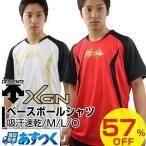 ベースボールシャツ 半袖 XGN デサント ハイブリッド ベーT Tシャツ ウォームアップシャツ ピステシャツ プラシャツ トレーニングシャツ DBX-5601Aメンズ