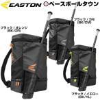 イーストン EASTON スクエアバックパック 一般用 バット・シューズ収納可 24L E300J SQP 2017 BAG_P3メンズ バット収納可