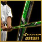 イーストン 一般軟式野球用 コンポジットバット MAKO ブラック×グリーン トップミドルバランス